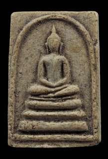 🚚 LP Hin Somdej Phim Sangkati, Wat Rakang, BE2495