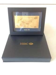 HSBC$1000擺設