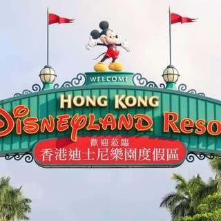 香港迪士尼樂園門票 成人 電子 門票x2 (可升級年票) Disney HK