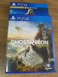PS4 Ghost Recon Wildlands火線獵殺:野境