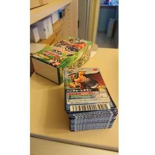 Digimon Card Game數碼暴龍對戰咭Alpha 港版 Evolve.4 散卡