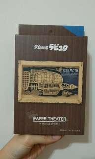 🚚 Paper Theater 紙劇場 天空之城 wood style