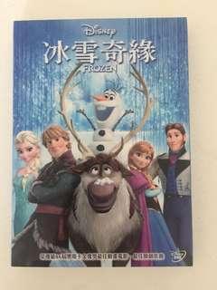 冰雪奇緣電影