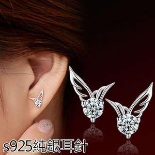 ╭✿蕾兒0509✿╮B017-正韓精工天使之翼小巧s925純銀耳針防過敏耳釘純銀耳環