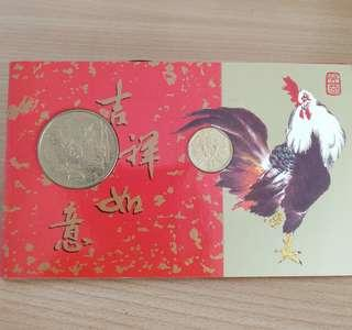 1993 Year of the Rooster coin set