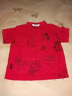 Chinese New Year Traditional Set