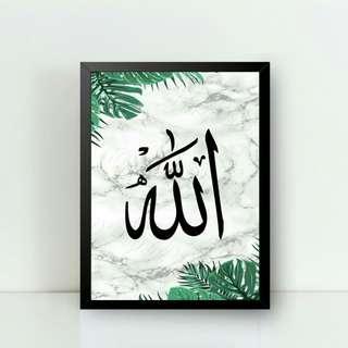 Wall Art : Allah & Muhammad + Zikir