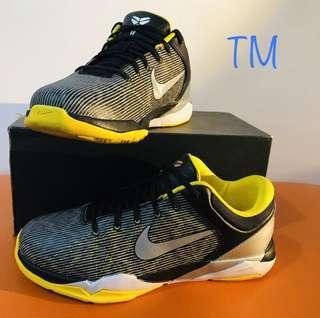 Nike Kobe VII PS basketball shoes