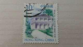 香港各款面值郵票