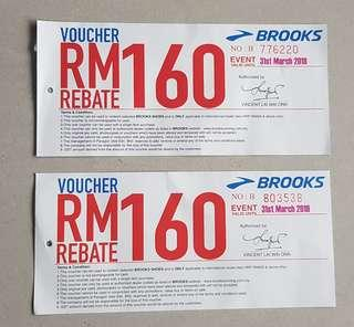 Brooks voucher rm160