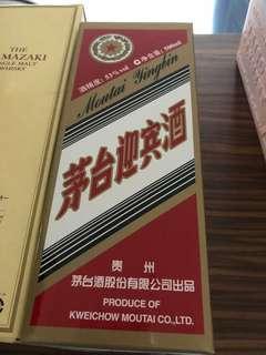 Moutai bottle rice wine yingbin