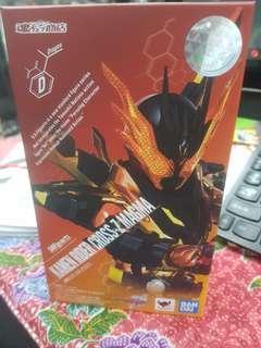 Kamen Rider bandai cross z magma in stock s.h.figuarts shfiguarts