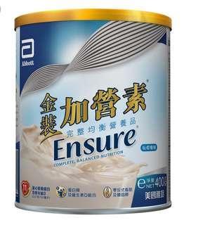 金裝加營素呍呢嗱味400克 20/10/2020 到期