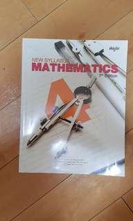 New syllabus mathematics 7th edition sec 4