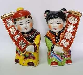 Chinese porcelain dolls