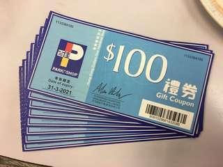 (88折放)8張 x $100 百佳現金券
