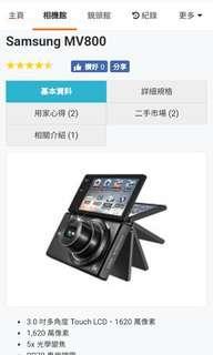 🚚 samsung相機mv800