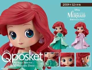 Qposket Ariel