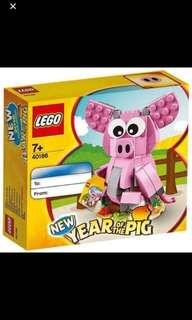 BNIB year of the pig special edition