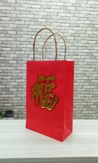 Paper Bag Merah Imlek