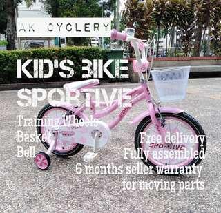 "Kid's Bike 12""-18"" SPORTIVE Training Wheels Basket Bell"