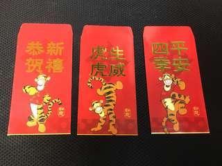 Tiger year Angbao