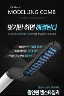 韓國男士造型熱梳