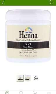 Henna Hair Dye Black Organic Powder