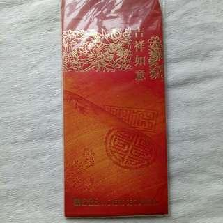 VICKERS SECURITIES  RED PACKETS