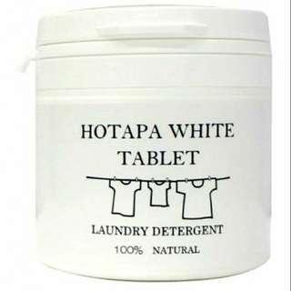 🚚 ⭐現貨⭐🇯🇵日本HOTAPA 貝殼粉雙重去污洗衣錠 40粒
