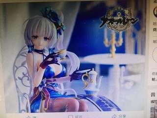 預訂6月壽屋Online限定 光輝Illustrious 沒有終止的茶話會Ver 1/7 PVC Figure