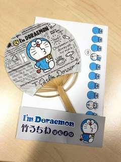 多啦A夢 叮噹 Doraemon 迷你紙扇連信封