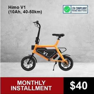 Himo V1 (10Ah, 40-50km) Seated Electric Scooter