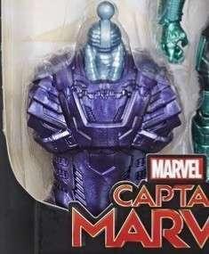 Marvel Legends - Kree Sentry BAF torso from Star Force Yon-Rogg Hasbro / Toybiz