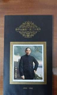 1986 China stamp - The 120th anniversary of the birth of Dr Sun Yat Sen