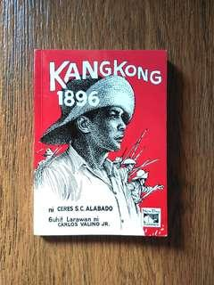 """Kangkong 1986"" by Ceres S.C. Alabado"
