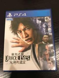 PS4 審判之眼 死神的遺言 木村 中文