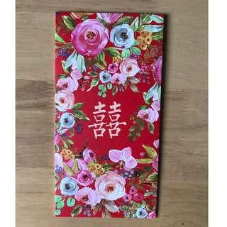 Chinese wedding red packet - Ang bao Floral