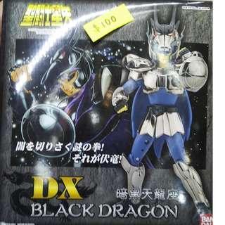 全新 聖鬥士星矢 DX 喑黑天龍座
