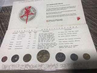 1991 Uncirculated Coin Set (Year of Goat)