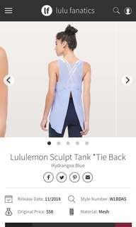 Lululemon Sculpt Tank *Tie Back Hydrangea Blue US 8