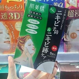 Kracie 肌美精綠茶藥用修護祛痘面膜 5片