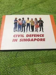 1991 $5 Civil Defence in Singapore