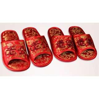 Chinese Traditional Couple Slippers #APR10