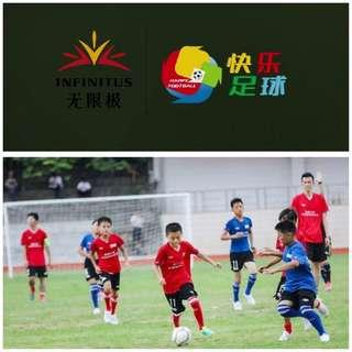李錦記/無限極🔹快樂足球