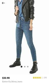 F21 button fly skinny jeans