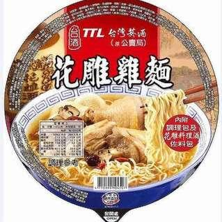 TTL Hua Diao Chicken Cup Noodle  (Taiwan)