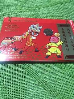 1995 SG Uncirculated Coin Set Hongbao Pack