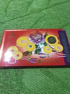 1997 SG Uncirculated Coin Set Hongbao Pack