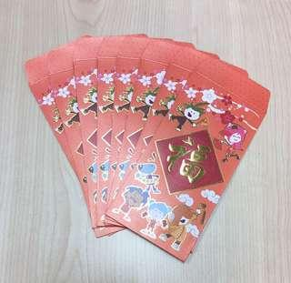 2019 KidZania CNY Ang Pows Red Packets